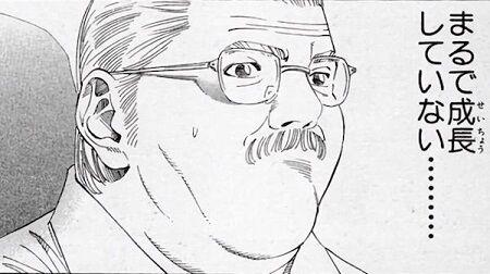 柔道部体罰高校生鼻骨折に関連した画像-01