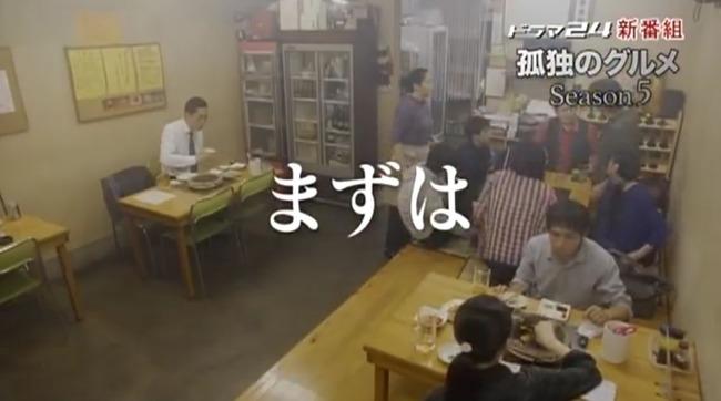 孤独のグルメ 焼き肉 ドラマ 松重豊に関連した画像-04