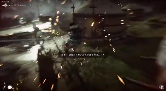ゴーストオブツシマ 蒙古兵 即死 ストーリー 大勢に関連した画像-05