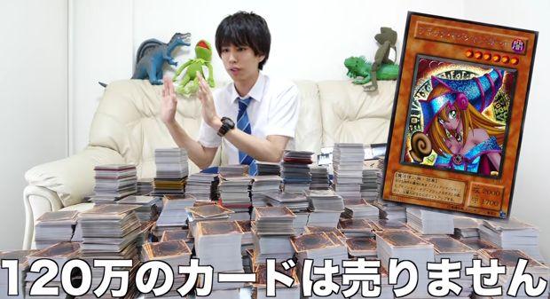 はじめしゃちょー 遊戯王 売却に関連した画像-08