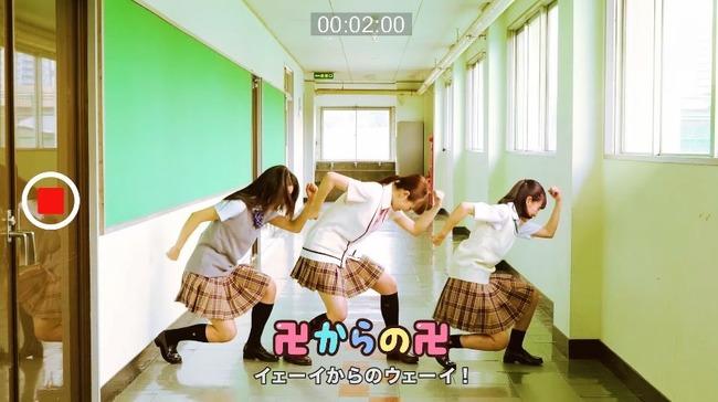 女子高生 LINE 動画に関連した画像-10