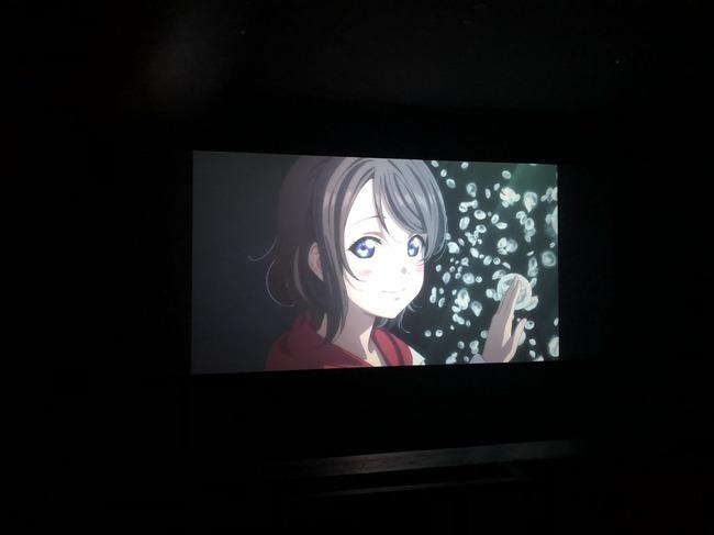 田村淳 ロンドンブーツ ラブライブ サンシャイン アニメに関連した画像-02