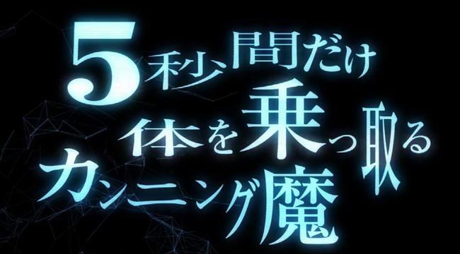 シャーロット Charlotte 夏アニメ 麻枝准に関連した画像-04