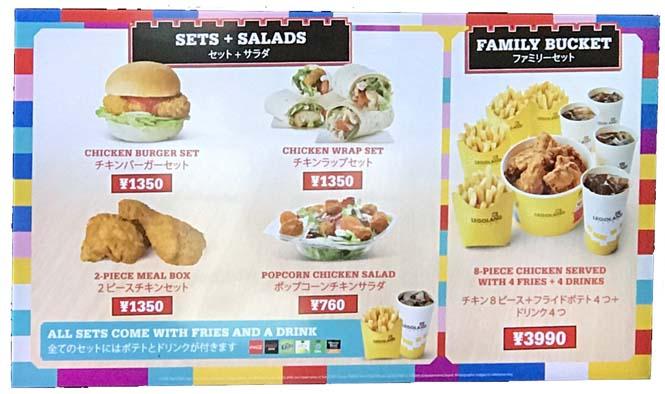 レゴランド 商業施設 連携 再入場 禁止 食事 ボッタクリに関連した画像-06