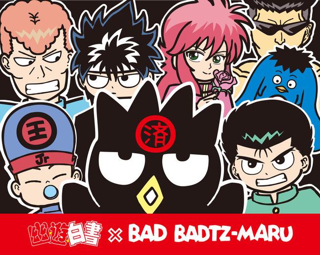 news_header_yuhaku_badtzmaru01