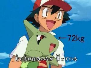 ポケモン サトシ マサラタウン 怪力 軽々しく持つに関連した画像-02