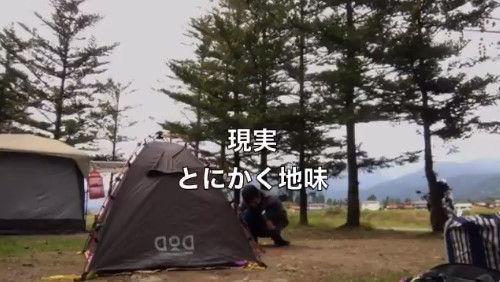 ゆるキャン キャンプ 理想 現実 動画に関連した画像-19