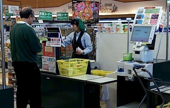 預金 スーパー 宅配業者に関連した画像-01