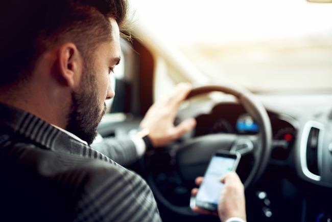 道路交通法 ながら運転 懲役刑 罰金に関連した画像-01