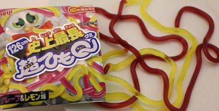 駄菓子「超ひもQ」すでに生産終了してた・・・今市場に出ているもので終了