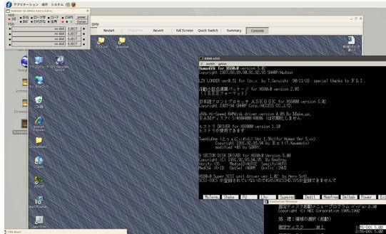 bdcam 2013-02-05 08-09-45-152