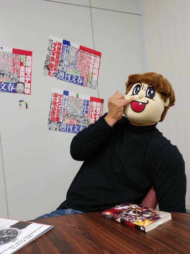 文春砲 橋本環奈 スキャンダルに関連した画像-02