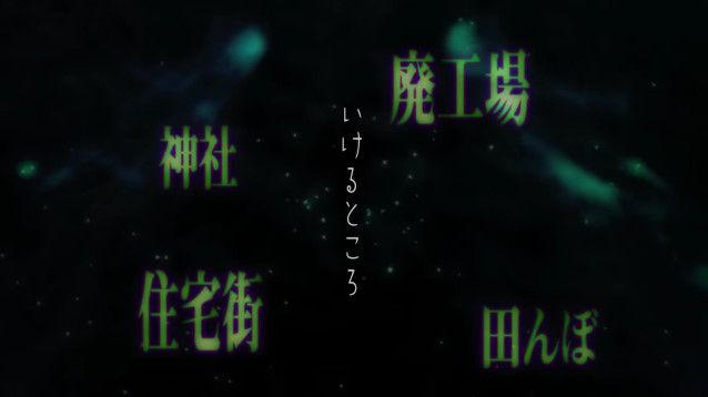 夜廻 ホラー 少女 夜 日本一ソフトウェアに関連した画像-31