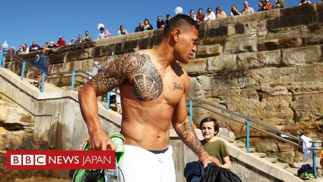 ラグビーW杯 国際ラグビー団体 日本 タトゥー 刺青 注意喚起 ニュージーランド オールブラックに関連した画像-01
