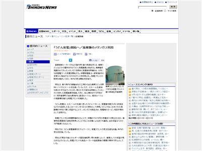 thumbnail_00639