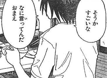 女性さんが考える「普通の男性」が全然普通じゃない。こりゃ結婚どころか付き合うのも無理だわ\(^o^)/