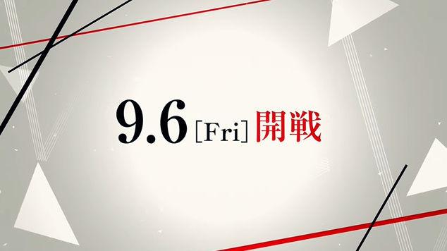 かぐや様は告らせたい 実写映画 コスプレ 評価 平野紫耀 橋本環奈に関連した画像-14