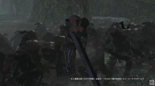 ベルセルク無双 ガッツ ドラゴン殺し 血祭り 血しぶき プレイアブル グリフィス シールケ キャスカ に関連した画像-09