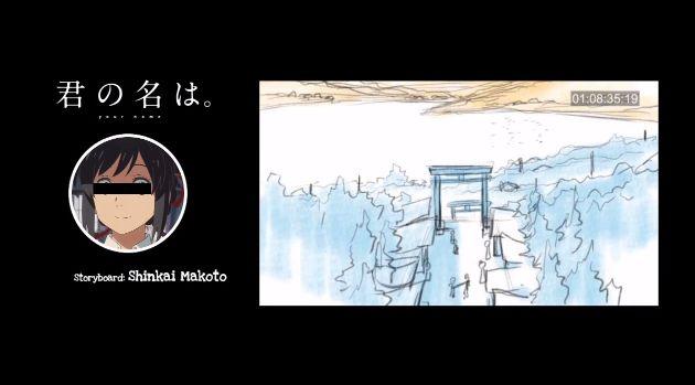 君の名は。 パクリ 疑惑 虹色ほたる 新海誠に関連した画像-11