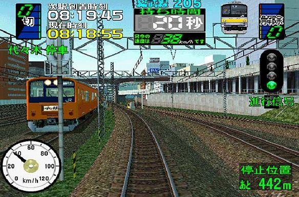 電車でGO アーケード スマホアプリ 復活 タイトーに関連した画像-01