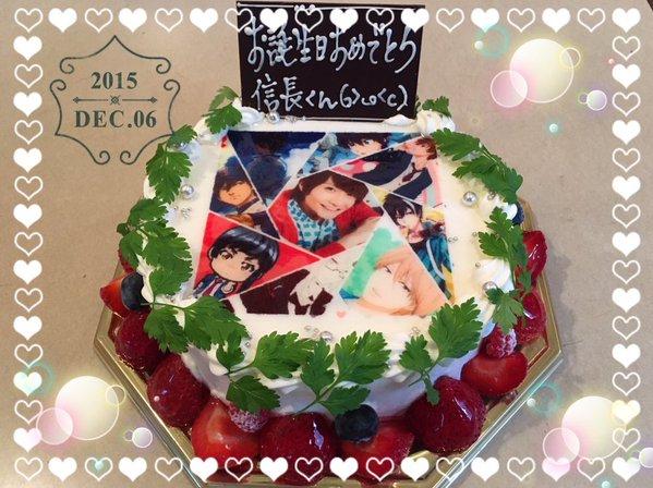 島崎信長 生誕祭 誕生日 ラブライバー に関連した画像-04