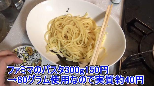 もこう 配信 240円 動画に関連した画像-05