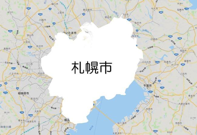 札幌 北海道 比較 地図に関連した画像-02