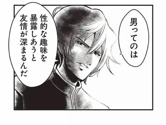 YOUは何しに日本へ? 外国人 セクシーなゲーム 友情に関連した画像-06