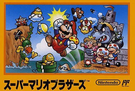 スーパーマリオ GTA5 Wiiスポーツ マインクラフト テトリスに関連した画像-01