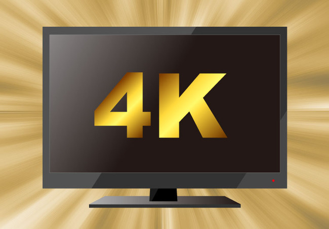 メトロイドドレッド エミュレーター 4Kに関連した画像-01