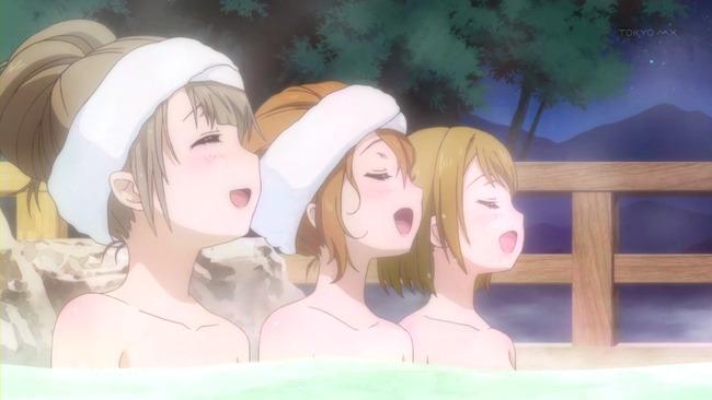 温泉 混浴に関連した画像-01