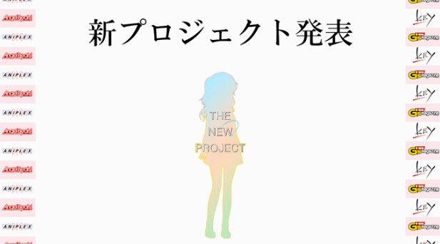 シャーロット Key 麻枝准に関連した画像-02