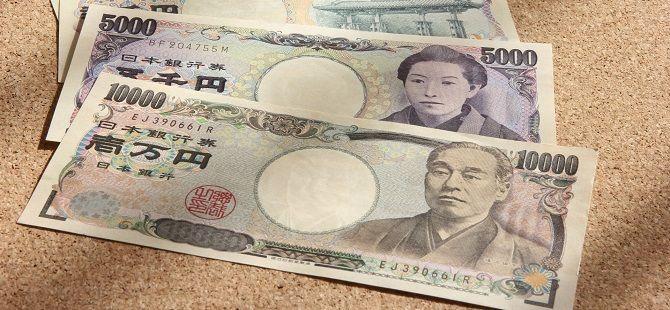 1万円札 5000円札 廃止に関連した画像-01