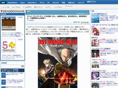 ワンパンマン アニメ 声優に関連した画像-02