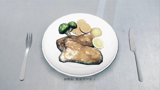 ゼノブレイドクロス グラフィック 料理に関連した画像-04