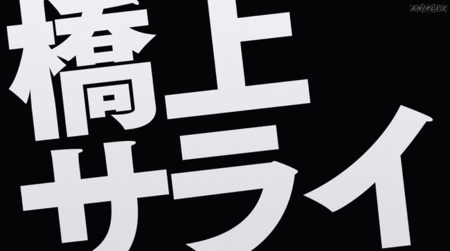 オカルティック・ナイン 志倉千代丸 TVアニメに関連した画像-12
