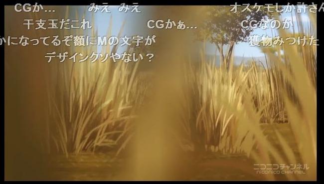 ニコニコ けものフレンズ 1話 公開 コメント 流行らない 最終話に関連した画像-04