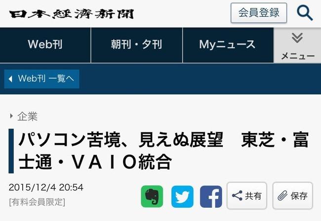 日本経済新聞 ラップ ラッパー 韻に関連した画像-02