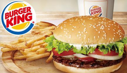 バーガーキング マクドナルド 隠しメッセージ 広告に関連した画像-01