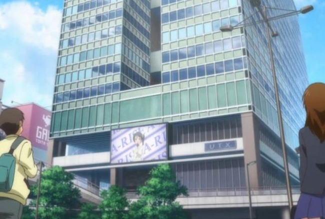 東京 住む メリット デメリット ガールズちゃんねるに関連した画像-01
