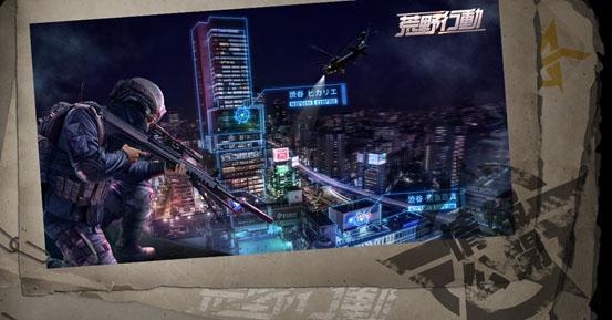 荒野行動 進撃の巨人 コラボ 東京 渋谷 マップに関連した画像-04