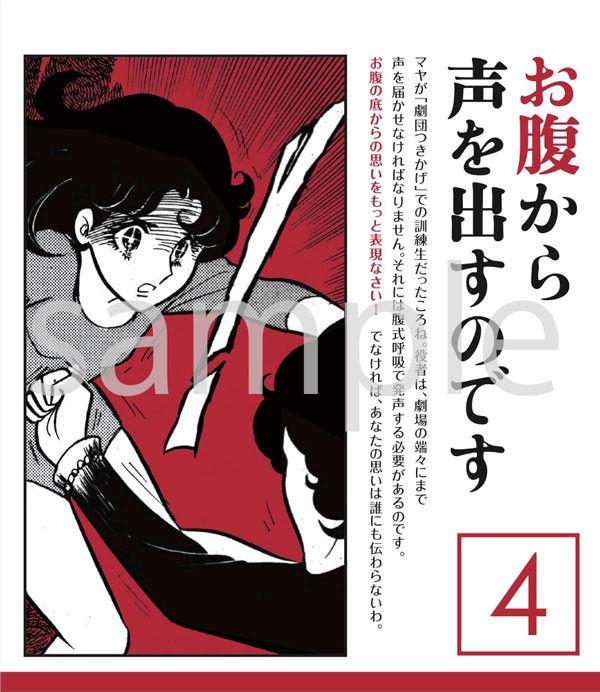 news_xlarge_tsukikage_mainichi3