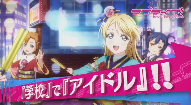 ��®��۷���ǡإ�֥饤�֡�The School Idol Movie�٥���������󥿡�������������
