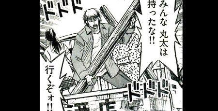 彼岸島 狙撃手 シュール ギャグに関連した画像-01
