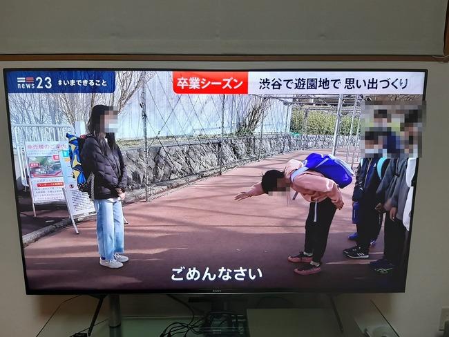 テレビ 取材 小学生 男子 告白 女子 黒歴史 思い出 青春に関連した画像-04