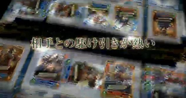 グラブル グランブルーファンタジー TCG トレーディングカードゲーム シリアルコード モバイルに関連した画像-15