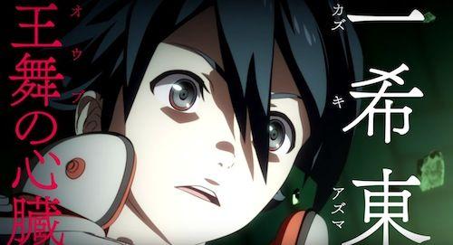 ブブキ・ブランキ CGアニメ サンジゲンに関連した画像-01