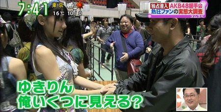 握手会に関連した画像-01