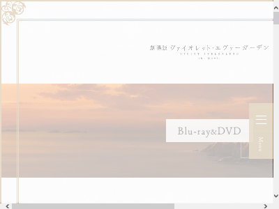 ヴァイオレット・エヴァーガーデン 劇場版 Blu-ray DVDに関連した画像-02
