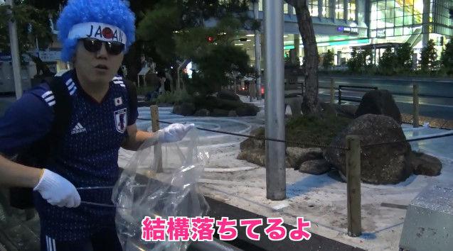 ヒカキン 渋谷 ゴミ拾い ワールドカップに関連した画像-15